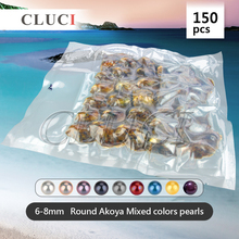 Charming women rainbow colors 6-8mm round akoya pearls in oysters 150pcs ,30pcs in one vacuum bag, Best choice at a party
