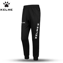 Soccer Training Pants Men's 2016 17 Survetement Football Skiny Leg Pants Kids Jogging Running Pants Men's Trousers Sweatpants411(China)