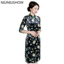 Buy New Arrival Short Women Cheongsam Dress Chinese Ladies Handmade Button Qipao Novelty Sexy Dress Plus Size M L XL XXL XXXL for $35.19 in AliExpress store