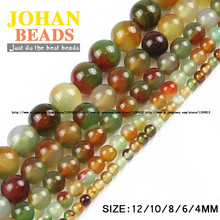 JHNBY AAA Natural Stone Peacock carnelian beads Colorful Round Loose bead Stone ball 4/6/8/10/12MM Jewelry bracelet making DIY