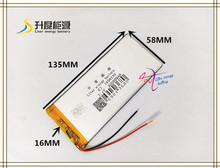 7.4V 20000mAH 1658135 ( polymer lithium ion battery ) Li-ion battery for tablet pc power bank ainol ampe(China)