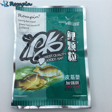 Rompin 100pcs/bag Red carp smell lure Red Grass Carp Baits Fishing Baits formula insect particle rods suit particle genera Lures