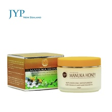 2PCS Original NewZealand JYP Manukau Honey Replenishing Cream Moisturizer Rejuvenating nourishing cream Hydrating for dry skin(China)
