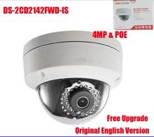HIK upgrade English Version 4.0mp IP Camera DS-2CD2142FWD-IS 2.8/4mm lens 4.0 megapixel 4mp network cam