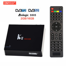 MECOOL KII Pro Android 5.1 TV Box 2GB+16GB DVB-S2 DVB-T2 Pre-installed Amlogic S905 Quad-core Bluetooth Smart Media Player(China)
