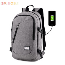 Free Shipping Hot Style Casual  Man Male Nylon School Backpack for Teenager (USB Charge Interface)