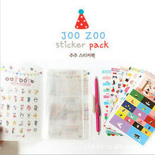 8 Sheets Funny PVC Zoo Animal Cartoon Stickers for Kids Diary Notebook Decoration Stickers With Cover Brand New