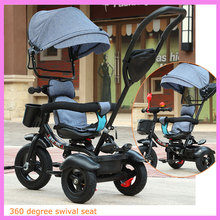 Buy Swivel Seat Baby Tricycle Bike Children Bicycle Stroller Trolley Three 3 Wheel Baby Carriage Child Pram Buggy Pushchair 6M~5Y for $145.90 in AliExpress store