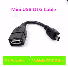 100% test before send USB A Female to Mini USB B Male Cable Adapter 5P OTG V3 Port Data Cable For Car Audio Tablet For MP3 MP4