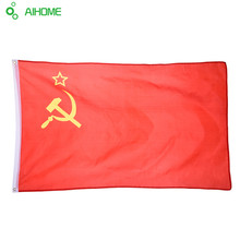 3x5 Ft Red Revolution Union of Soviet Socialist Republics Super-Poly Indoor Outdoor USSR FLAG Country Russian Banner Home Decor(China)