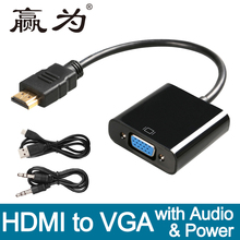 HDMI to VGA Adapter Male To Female Converter Adapter 1080P Digital to Analog Video Audio For PC Laptop Tablet Speaker Projector