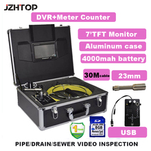 30M Cable Meter Counter Recording Pipe Drain Sewer Snake Video Inspection Camera DVR Endoscope Borescope Portable Monitor(China)
