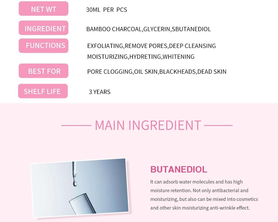 HEMEIEL Detox Oxygen Bubble Sheet Mask Korean Cosmetic Moisturizing Bamboo Charcoal Black Face Mask Facial Whitening Skin Care 3