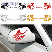 NEW 4 Colors Fashion Wing Design 3D Decoration Sticker For Car Side Mirror Rearview fashion hot Adesivo pegatina fashion17july13