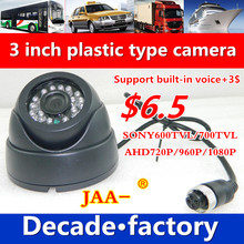 ahd720p car camera 1 million pixel 3 inch plastic hemisphere monitoring probe manufacturers 960P/CMOS/SONY 600tvl truck camera