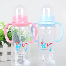 Baby Nuk Feeding Bottle With Handle Standard Caliber Nursing Drinking Water Straw PP Material Toddler Breast Bottle BB0060