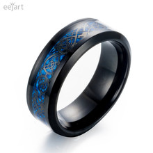 eejart Black 316L Stainless steel Ring Wedding Band blue Carbon Fiber des Nibelungen Dragon rings for men(China)