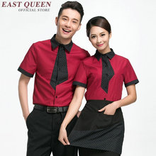 Restaurant waitress uniforms waitress uniform pastry chef uniforms housekeeping clothing catering clothing  NN0151 W