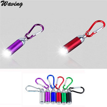 1PC Flashlight Cycling Bike Head Front Light 1W Mini Pocket LED Flashlight Telescopic Zoom Carry Carabiner Feb 4