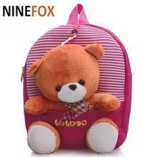 2016 Cartoon Kid School Backpack For Child School Bag For Kindergarten Girl Baby Student School Boy Cute bear Backpack P5(China)