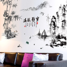 [SHIJUEHEZI] Mountains Boats Bamboo Wall Stickers Decoration Chinese Style Vinyl DIY Mural Art for Living Room Home Decor