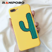 Fashion Hard PC printing Cartoon Green Cactus Phone Case For iPhone 6 6S Plus 7 7Plus 8 8Plus Ultra Thin Matte Back cover Shell(China)
