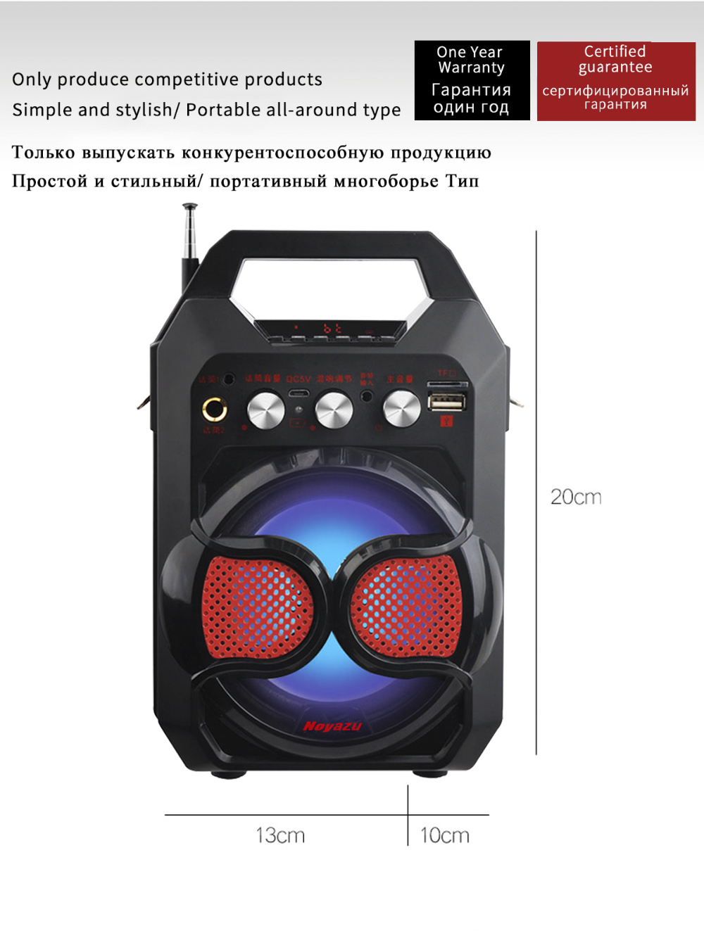 High Power Bluetooth Loudspeaker 6