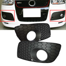 For VW Golf MK5 GTi Jetta GLI Front Honeycomb Lower Bumper Grill Left & Right Side