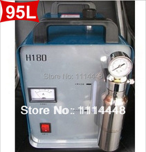 New 95L Portable Oxygen Hydrogen Water Welder Flame Polisher Polishing Machine H180
