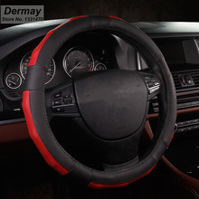Genuine Leather Steering Wheel Cover Non Slip Massage M size 38cm Fits Most Cars Freee Shipping