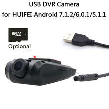 Full HD USB DVR Camera compatible for HUIFEI Car DVD Player Android 7.1 / 6.0/ 5.1