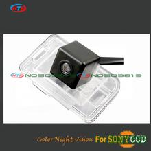wire wireless car rear view backup camera for sony ccd 2014 Suzuki swift sport parking camera night vision waterproof wide angle(China)