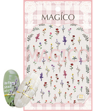 2017 new nail art MAGICO ultra - thin health waterproof beacon nail stickers nail ornaments dried flowers nail stickers tools(China)