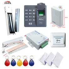 Fingerprint RFID Access Control System Kit Frame Glass Door Set+Electric Magnetic Lock+Card Keytab+Power Supply+Button+DoorBell