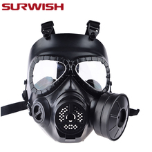 SURWISH CS Gas Paintball Mask With Fan Airsoft Mask Cosplay Protection Halloween Evil Antivirus Skull Festival Supply(China)