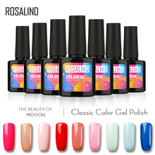 ROSALIND P+Black Bottle 10ML NEW ARRIVAL 1467-1864 Gel Nail Polish Nail Art Nail Gel Polish UV LED Gel Varnish Nude color Glue(China)