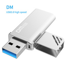 Free shipping DM PD068 NEW 16GB 32GB 64GB 128GB 256GB USB Flash Drives Metal USB 3.0 High-speed write from 10mb/s-60b/s