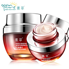 SOONPURE Red Ginseng Snail Cream Eye Cream Skin Care Acne Treatment Ageless Moisturizing Whitening Face Anti Wrinkle Beauty(China)