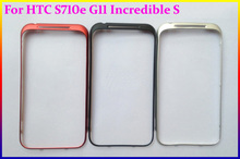 HAOYUAN.P.W Red/Black/White 100% Original Front Panel Metal Frame Housing Cover Case  For HTC S710e G11 Incredible S