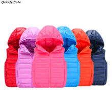 Children New Down Waistcoats Girl and Boy Hooded Warm Candy Color Vest Kids 90% White Duck Down Sports Vests 4-11 Year