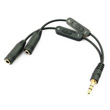 Black 3.5mm Jack Headphone Y Splitter Stereo Audio Adapter Male to Female Volume + - Control Earphone Extension Cords