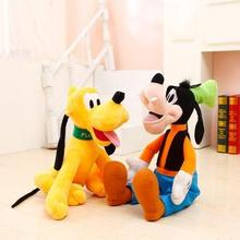 "2pcs 12"" 30CM Plush Toy Stuffed Toy Super Quality Soar Goofy & Pluto Dog, Goofy Pluto Toy Lovey Cute Doll Gift for Children"