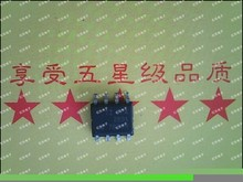 Free shipping 5pcs/lot OPA2691 OPA2691IDRG4 Dual Wideband Current Feedback Operational Amplifier with Disable new original