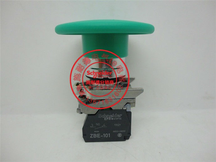 Push button switch XB4 Series XB4BR31 XB4-BR31<br>