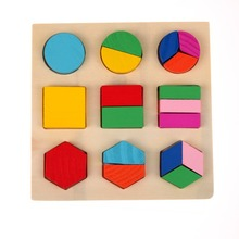Wooden Square Shape Puzzle Toy Montessori Early Educational Learning Kids Toy Gifts Puzzles & Magic Cubes Toy(China)