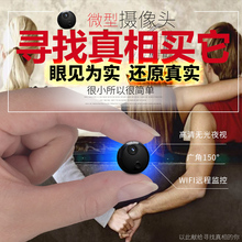 2017 new 1080P HD micro camera 150degree wide angle mini DV support wifi watch with APP TFcard(China)