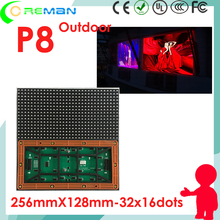 RGB LED matrix module P8 outdoor 256mm*128mm hub75 Linsn novastar control for big giant small size led display board 3mx4m 5mx6m