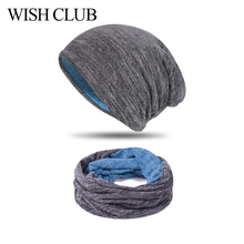 WISH CLUB Skullies Beanies Casual Knit Hat And Neck Scarf Dual Use Warm Winter Hat For Men Boy Popular Women Soft Winter Beanies(China)