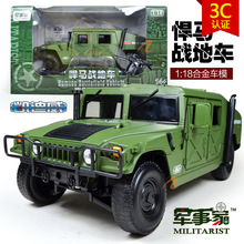 Free Shipping KDW children gift toy die-cast plastic slide car model 1:18 military jeep home decor metal craft in original box(China)