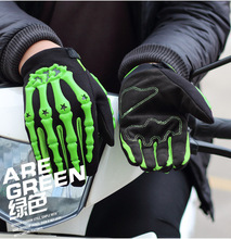 PRO-BIKER CE-04 Motorcycle Gloves Monster Claws Breathable Wearable Protective Guantes Motocross Gloves Moto Luvas Alpine(China)